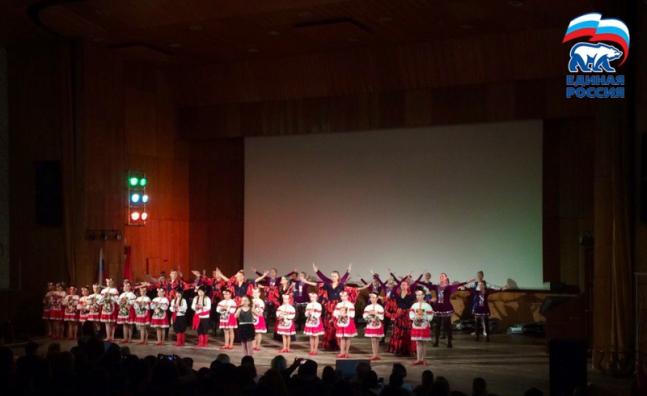 Благотворительный концерт «Дети в России»