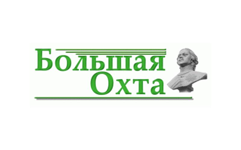 Муниципальная газета Большая Охта №4 (№133) за 2020 год