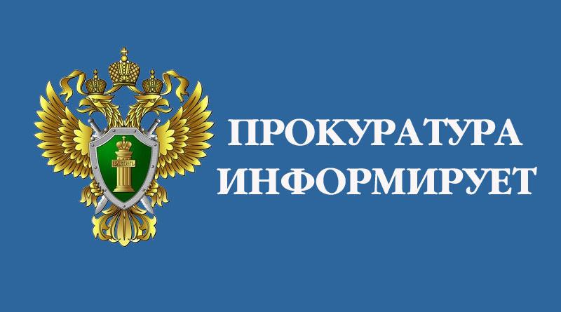 Административная ответственность за коррупционные правонарушения