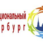 Многонациональный Петербург. Абхазы и абазины