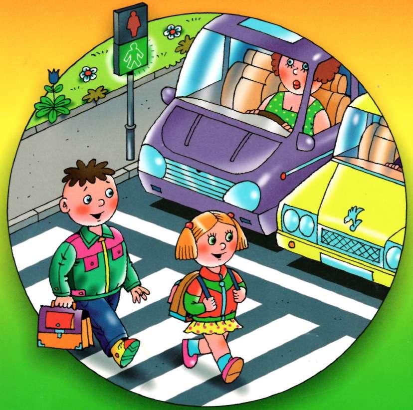Профилактическая операция «Пешеход. Пешеходный переход».