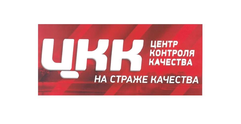 СПб ГБУ «ЦККТРУ»проводит системную работу в области защиты прав потребителей в Санкт-Петербурге