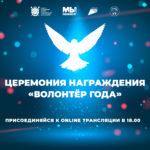 Информация Комитета по молодежной политике и взаимодействию с общественными организациями информирует