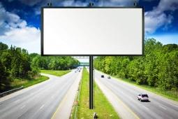 Социальные ролики об охране окружающей среды будут транслироваться на экранах в разных районах города