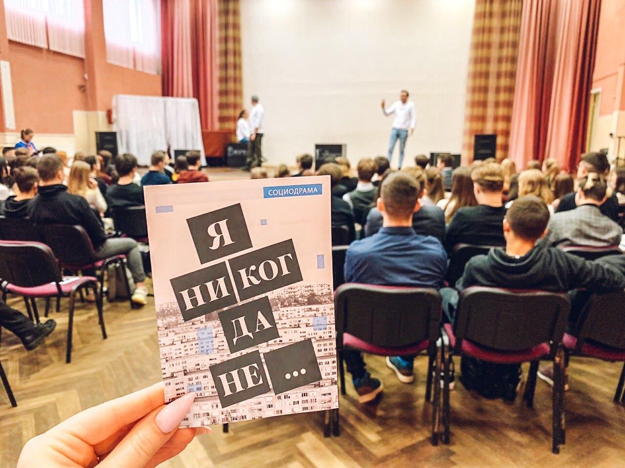Найти общий язык и социализироваться подросткам Петербурга помогут специалисты Центра «КОНТАКТ»