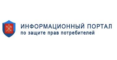 Портал по Защите прав потребителей